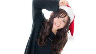 クリスマス 恋人 特別 プレゼント