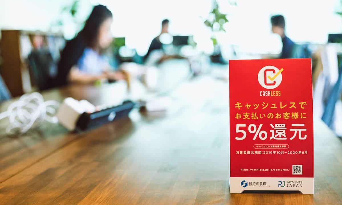 Suica,電子決済,キャッシュレス,クレジットカード,交通系IC