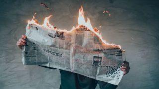ニュース,メディア,批判,