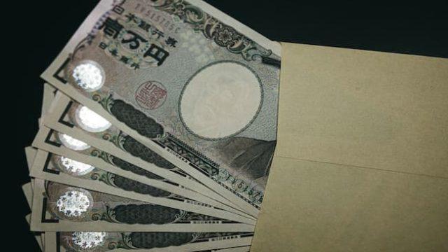 10万円,給付,使い方,誰かを助ける
